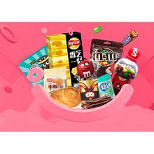 促销活动#京东超市   糖巧零食综合会场  满199减100,巅峰上线