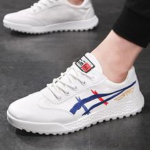 新款男透气板鞋韩版潮流跑步鞋 59.9元包邮(159.9-100券)
