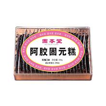 【固本堂旗舰店】纯手工阿胶糕500g  39元包邮(109-70券)