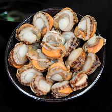【第2件半价】新鲜扇贝肉海鲜1000g 38元包邮(58-20券)