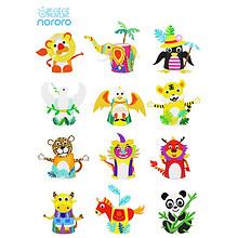 【暖绒绒】儿童DIY创意彩色纸杯贴纸盘 9.9元包邮(29.9-20券)