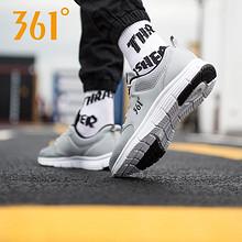 361度 正品革面轻便耐磨运动鞋 109元包邮(129-20券)