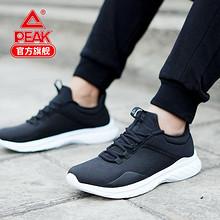 匹克时尚男鞋春季跑步鞋 119元包邮(139-20券)
