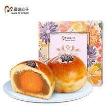 【馒头公子】白莲蓉香芋蛋黄酥60g*4 12.9元包邮(32.9-20券)