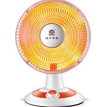 容声 冬季速暖小太阳取暖器 24.9元包邮(49.9-25券)