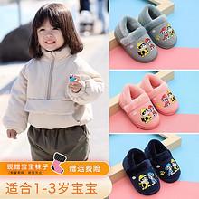 加绒加厚保暖内里包跟儿童棉拖鞋 14.9元(24.9-10券)
