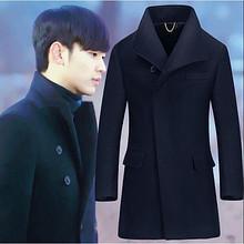 男羊毛外套 中长款呢子大衣 99元包邮(399-300券)