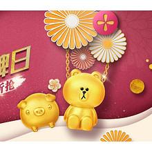 促销活动# 苏宁易购 周大福超级品牌日 黄金5折抢,部分可享满减+用券