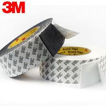 3m双面胶带超强力泡沫高粘胶带 5.5元包邮(10.5-5券)
