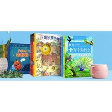 促销活动# 亚马逊 童书悦读无限 好书定金3.9折起