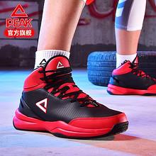 匹克篮球鞋 耐磨正品球鞋实战战靴 129元包邮(159-30券)
