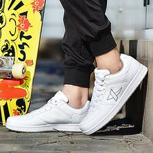 【特步】正品新款男士运动经典板鞋 99元包邮(119-20券)