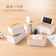 日式竹木纸巾盒抽纸盒 收纳盒卷纸筒 9.9元包邮(12.9-3元券)