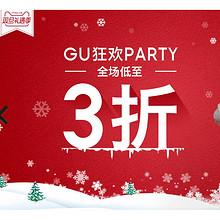 促销活动# 天猫  gu官方旗舰店  全场低至3折,叠加优惠券