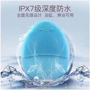 一年换新# 3D高端深层洁净医用硅胶电动按摩洗脸仪 39元(59-20券)