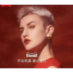 13日0点# 天猫 perfectdiary旗舰店  爆款第2件1元,限量送新年定制套刷