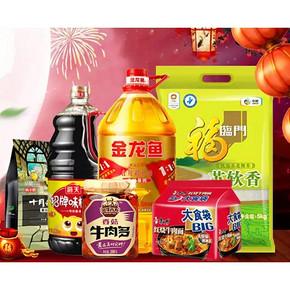 13日0点# 天猫超市 粮油聚惠狂欢  满199减25,全场包邮
