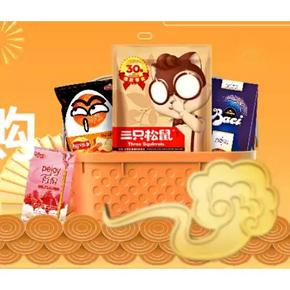 13日0点# 天猫超市 零食狂欢购  买二免一,领券满199减25