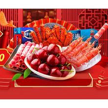 促销活动# 天猫超市 生鲜食品专场 抢券满299减100,海鲜大礼包满498减300