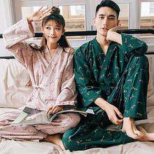 梵诗 日式纯棉加绒和服睡衣和风套装 79元包邮(109-30券)