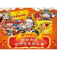 促销活动# 京东超市  乐事欢乐制造厂   满99减50,3件7折等