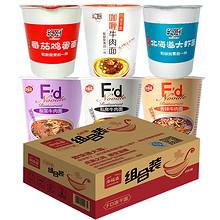 海福盛和厨冻干面海鲜牛肉泡面6口味组合桶 25.9元包邮(35.9-10券)