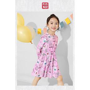 【春新上新】荷叶边碎花时尚洋气纯棉连衣裙 89元包邮(109-20券)