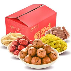 【俏美味】网红坚果小零食大礼包630g 24.9元包邮(49.9-25券)