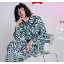 22日10点# 天猫  ur官方旗舰店   早春尚新,热卖单品低至59元