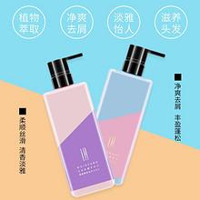 【隆力奇旗下】 LR蓬松香氛滋养洗发水 9.9元包邮(29.9-20券)