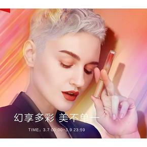 7日0点# 天猫 perfectdiary旗舰店  爆款买1送1,第2件1元