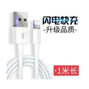 全额免单# 京东 苹果数据线   现在抢 0元购( 30返30元)