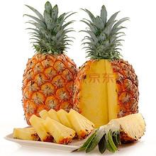 下单2件# 京东  云南蜜甜鲜菠萝4.5斤精选装   12.8元包邮到手