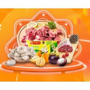 促销活动# 苏宁易购  美味拼生鲜  爆款低至8.8元起拼
