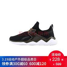 19日0点#  京东 Reebok 男女低帮休闲跑步鞋  折154.7元/双,下单3件