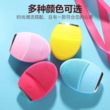 【一年换新】怡生缘 3D高端医用硅胶电动按摩洗脸仪 59元(89-30券)