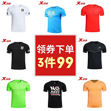 断码清仓# 特步 男士短袖运动T恤 多色可选 35元包邮