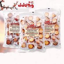 冬己网红韩国麦芽夹心饼干106g*3 18元包邮(23-5券)
