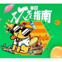 促销活动# 京东  春日食品促销  满199-100元