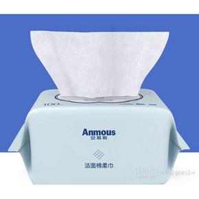 可卸妆洁面 德国 安慕斯 Anmous 婴儿纯棉柔巾 100抽*6包 49元包邮