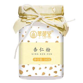 萃莼堂 烘培纯杏仁粉160g ¥9