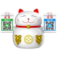 【招财进宝】微信支付宝语音播报器 24.9元包邮(39.9-15券)