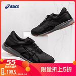 5日0點: ASICS 亞瑟士 fuzeX Rush T718N 男款輕量跑鞋 199.5元