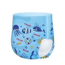 【宠萌可爱】星王子  婴儿一次性拉拉游泳裤 9.9元包邮(14.9-5券)