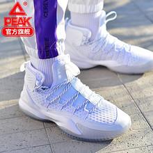 匹克 新款防滑耐磨运动鞋 189元包邮(219-30券)
