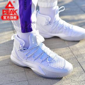 匹克 新款防滑耐磨运动鞋 179元包邮(219-40券)