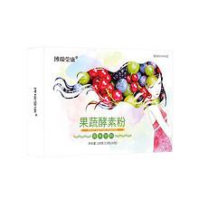【买1发3】台湾复合果蔬酵素粉 49.9元包邮(59.9-10券)