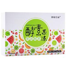 【买一送一】台湾复合果蔬夜间果冻条酵素 39.9元包邮(49.9-10券)