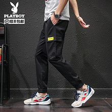 花花公子 韩版潮流休闲工装裤男 119元包邮(139-20券)