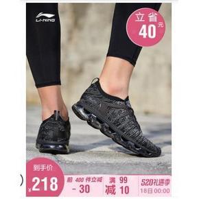18日0点:LI-NING 李宁 剑影 ARHN069 男款跑鞋218元(前400件)